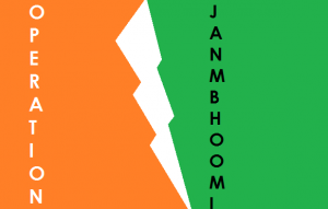 OPERATION-JANMBHOOMI-COBRAPOST